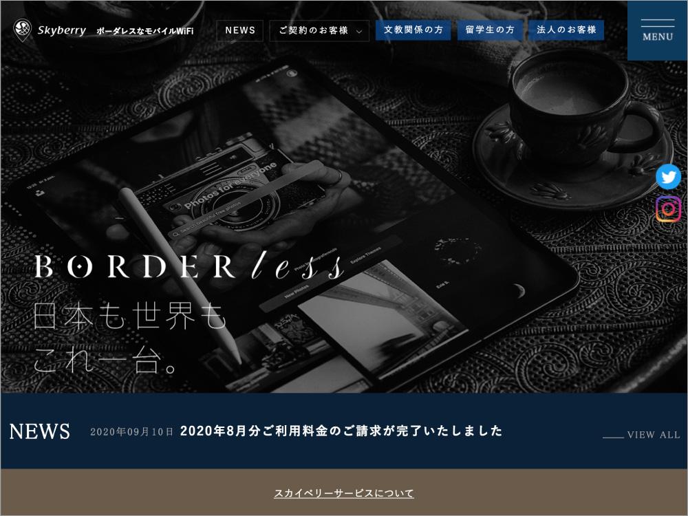 a2network株式会社様/制作イメージ
